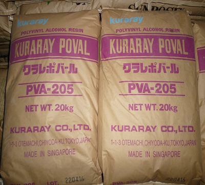 POLYVINYL ALCOHOL RESIN (PVA205)